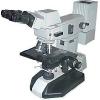 Микроскоп ЛЮМАМ-Р8