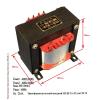 Трансформатор силовой анодный МЗЛК ТА-35 для лампы ГМ-70