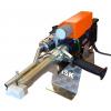 Ручной сварочный экструдер фирмы HSK (Германия), модель HSK 22 RSX