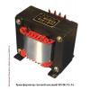 Трансформатор силовой анодный МЗЛК ТА-24 300-0-300